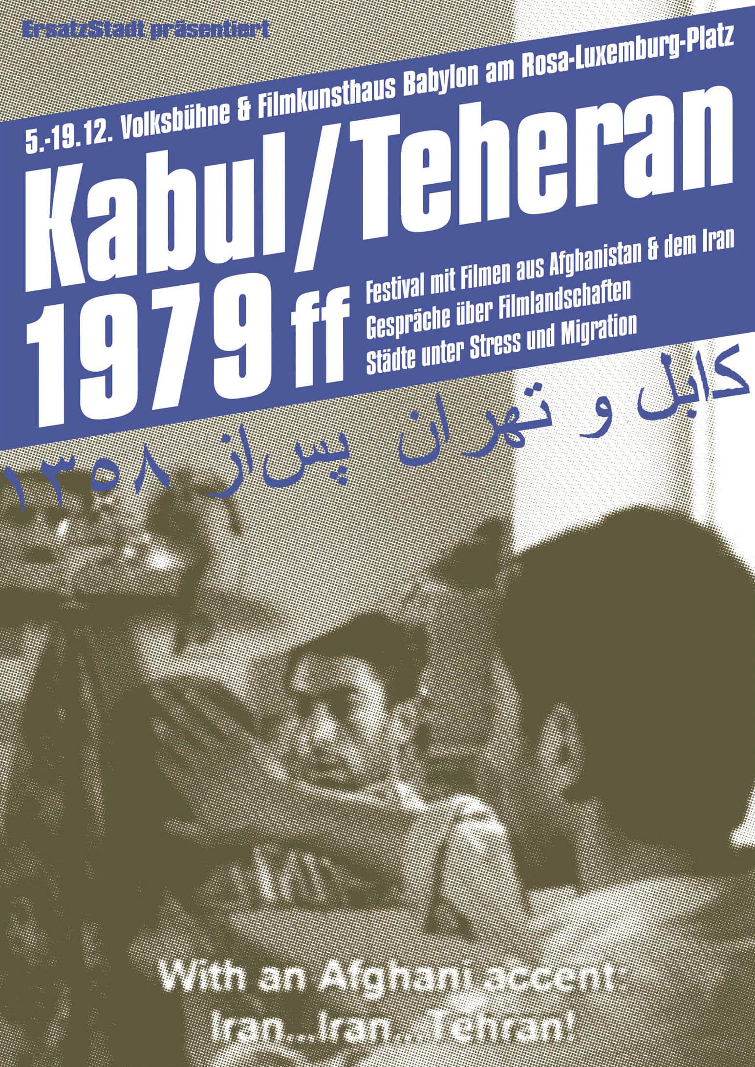 Kabul/Teheran – mazefilm-2 0